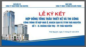 Công ty MHDI 10 tổ chức lễ ký kết hợp đồng Tổng thầu thiết kế và thi công Công trình tổ hợp nhà ở, khách sạn và TTTM Thái Nguyên